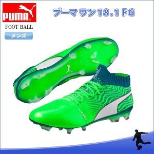 PUMA(プーマ) 104527 06 サッカー スパイク PUMA ONE プーマワン 18.1FG 18Q2...