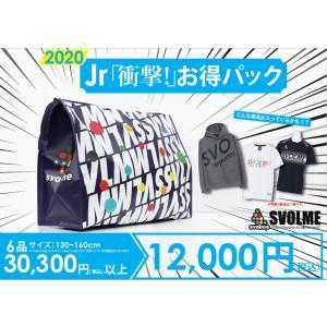 SALE SVOLME(スボルメ) 2020年 福袋 豪華6点セット 119459099 Jr衝撃お...