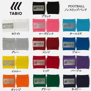 <ゆうパケット選択で送料無料> タビオスポーツ(TABIO SPORTS) フットボール用 ノンスリップバンド 2個(両足分) 20FW|as-y