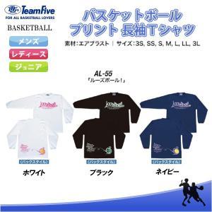 【メーカー】チームファイブ(Team Five) 【カテゴリー】バスケットボール 【分類】Tシャツ ...