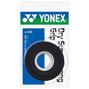 【メーカー】Yonex(ヨネックス) 【カテゴリー】テニス 【分類】グッズソノタ 【商品説明】 さら...