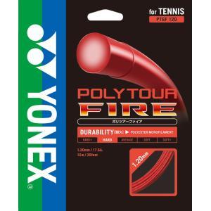 Yonex(ヨネックス) ポリツアーファイア120 PTGF120 テニス ガット レッド 15FW