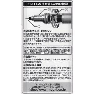 となりのトトロ クルトガアドバンス シャープペン 0.3mm 0618-02 asada 03