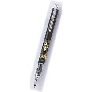 千と千尋の神隠し クルトガアドバンス シャープペン 0.5mm 0618-05|asada