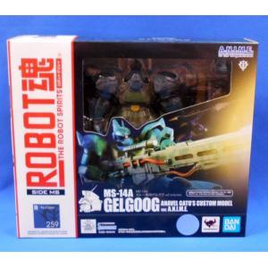 ROBOT魂 <SIDE MS> MS-14A ガトー専用ゲルググ ver.A.N.I.M.E.|asada