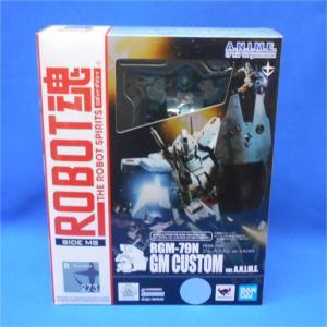 ROBOT魂 <SIDE MS> RGM-79N ジム・カスタム Ver.A.N.I.M.E.|asada