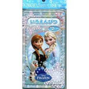 アナと雪の女王 いろえんぴつ 12色 S5010462|asada