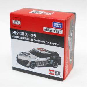 トミカ トヨタ GR スープラ トミカ50周年記念仕様 designed by Toyota|asada
