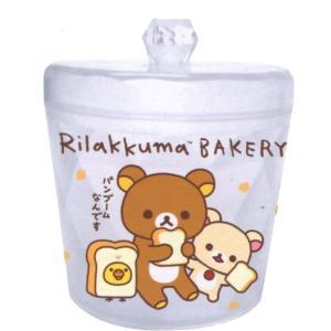 リラックマ キラキラキャニスター クリア CKK1-RK-CL|asada