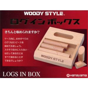WOODY STYLE ログインボックス|asada