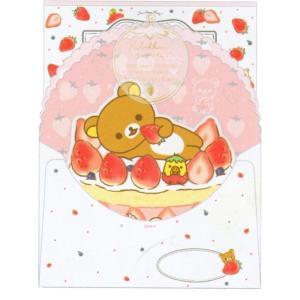 リラックマ ストロベリーパーティーテーマ レターセット LH63201|asada