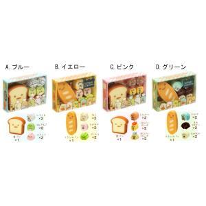 すみっコぐらし すみっコパンきょうしつテーマ パン屋さん消しゴムセット KS52001|asada