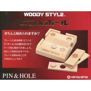 WOODY STYLE ピン&ホール|asada