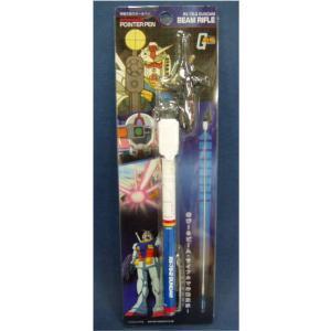 機動戦士ガンダム 指示ボールペン GS2 ビーム・ライフル S4637089|asada