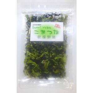 乾燥野菜 小松菜 ベンリベジ