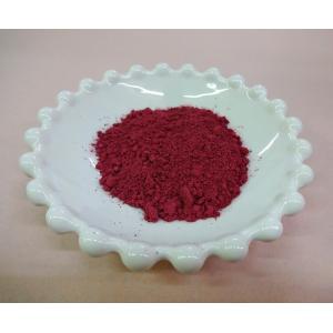 ビーツ 粉末 国産 無添加 栄養 血圧 ベジタブルウィーク 3Weekセット ビーツ クリックポスト便 送料無料|asagiri-nouen|04