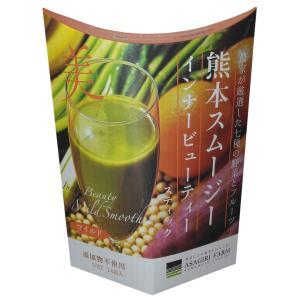 スムージー 野菜 くまもとスムージー マイルド レギュラーサイズ スティック14包 メール便 送料無料|asagiri-nouen|04