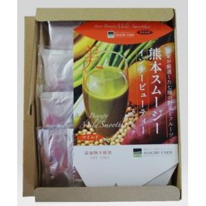 スムージー 野菜 くまもとスムージー マイルド レギュラーサイズ スティック14包 メール便 送料無料|asagiri-nouen|07