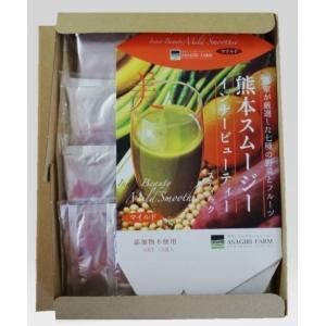 スムージー 野菜 くまもとスムージー マイルド レギュラーサイズ スティック14包x2 メール便 送料無料 asagiri-nouen 07