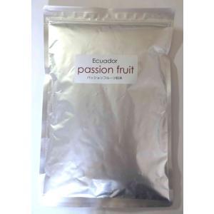 パッションフルーツ粉末 微粉末(1kg) パウダー
