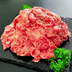 【送料無料】熊本県産 黒毛和牛切り落とし 600g(200g×3パック) 【国産】|asagiribussankan