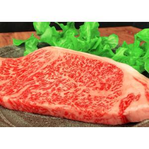 【送料無料】熊本県産 黒毛和牛ロースステーキ 400g(200g×2枚)【国産】|asagiribussankan