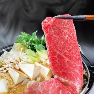【送料無料】熊本県産 黒毛和牛モモすき焼き用400g(200g×2パック) 【国産】|asagiribussankan