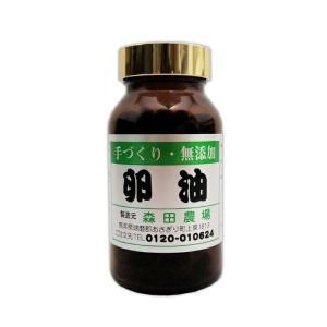 【有精卵】卵油 自然卵(有精卵)使用【2個購入で送料無料】|asagiribussankan