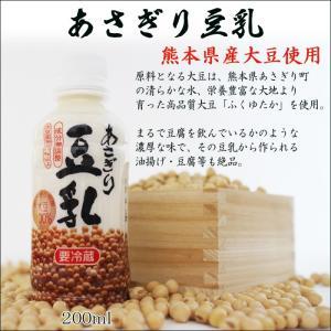 【熊本県産大豆】あさぎり豆乳200ml【無調整】|asagiribussankan