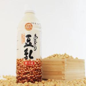 【熊本県産大豆】あさぎり豆乳500ml【無調整】|asagiribussankan