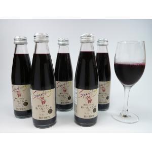 朝霧の庄オリジナル葡萄ジュース「スパークリング あ・ん・じゅ」200ml×5本|asagirinoshou