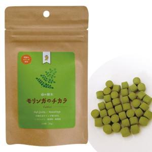 モリンガ  タブレット250粒 無農薬 自然農法栽培 沖縄県産 メール便