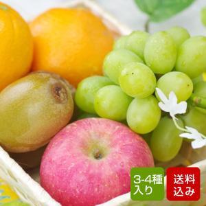 九州の旬の果物をつめ合わせたフルーツセットです。 父の日 プレゼント お中元、出産内祝い、出産内祝い...