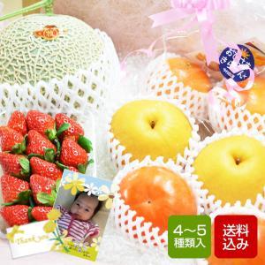 九州の旬の果物をつめ合わせたフルーツセットです。 父の日 プレゼント お中元、出産内祝い、お誕生日祝...