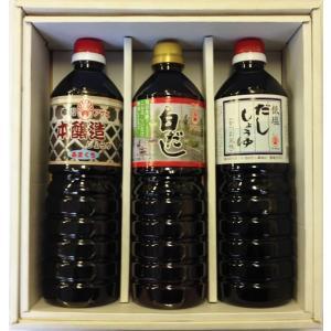 C-20 しょうゆ・白だし・だししょうゆセット asahi-breweries