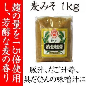 麦こうじみそ【1kg】|asahi-breweries