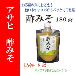 酢みそ 180g|asahi-breweries