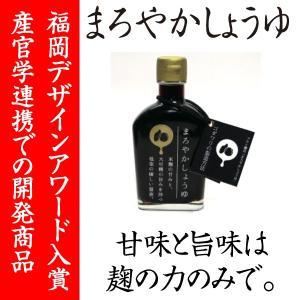 【NHKひるブラで放送】まろやかしょうゆ200ml|asahi-breweries
