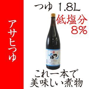 つゆ 1.8L|asahi-breweries