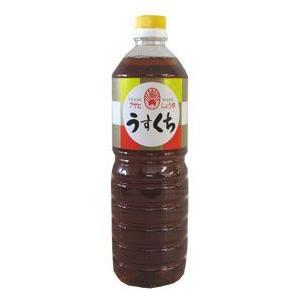 【福岡・柳川 アサヒ醸造】白菊(うすくち)醤油 1L|asahi-breweries