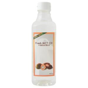 MCTオイル100% Fresh MCT Oil  460g 中鎖脂肪酸オイル |asahi-chemical|02