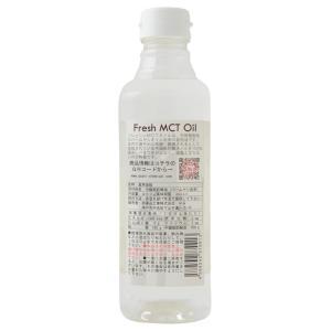 MCTオイル100% Fresh MCT Oil  460g 中鎖脂肪酸オイル |asahi-chemical|03