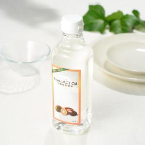 MCTオイル100% Fresh MCT Oil  460g 中鎖脂肪酸オイル |asahi-chemical|04