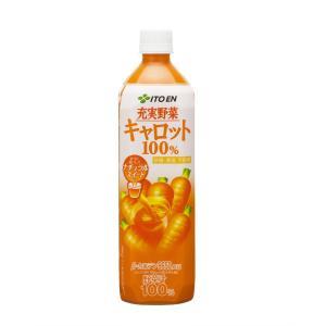 伊藤園 充実野菜 キャロット100% 930g×12本|asahi-store-chiba