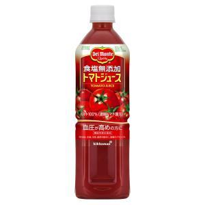 デルモンテ 食塩無添加 トマトジュース900g×12本[機能性表示食品]|asahi-store-chiba
