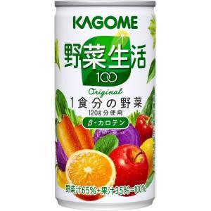カゴメ 野菜生活100オリジナル 190g×30本|asahi-store-chiba