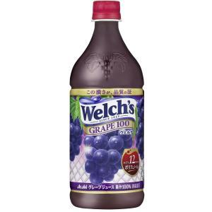 アサヒ飲料 Welch's(ウェルチ) グレープ100 800g×8本|asahi-store-chiba