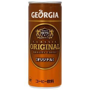 コカ・コーラ ジョージア オリジナルコーヒー 缶 250g×30本|asahi-store-chiba
