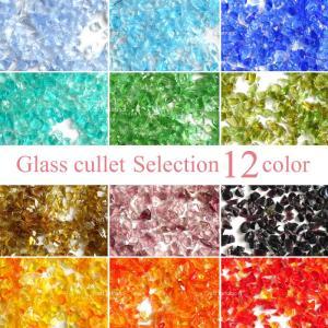 【約10g】ガラスフリット ガラスカレット 選べる12カラー 1粒1-3mm前後  / 資材 素材 ...