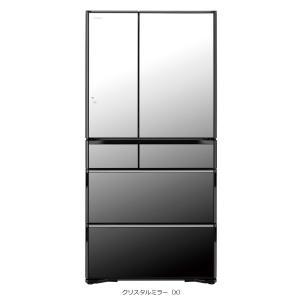 日立冷蔵庫 R-WX74K-X 地域により在庫状況が異なる為、納期確認が必要です(現在納期9月中旬~...